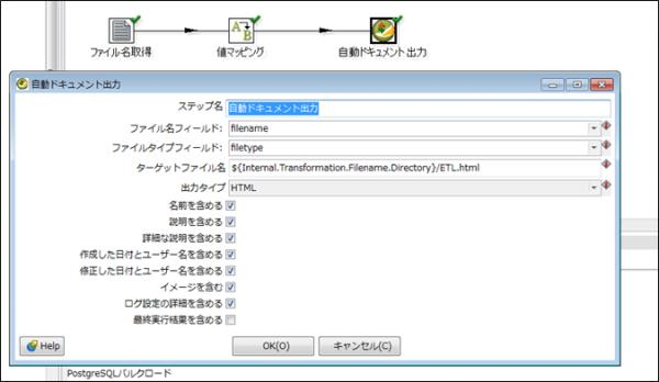 Name:  autodoc01.jpg